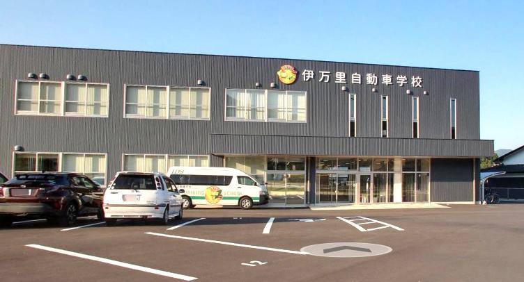 佐賀県 伊万里自動車学校の自動車学校